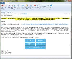 Wikimail