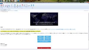 Wikimail2